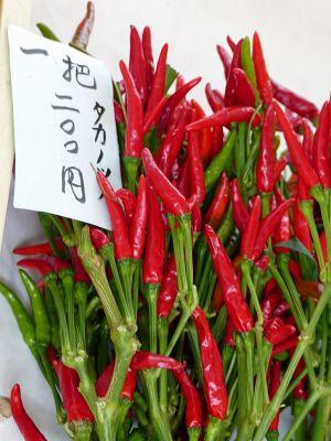 6927644-Morning_market_Takayama.jpg
