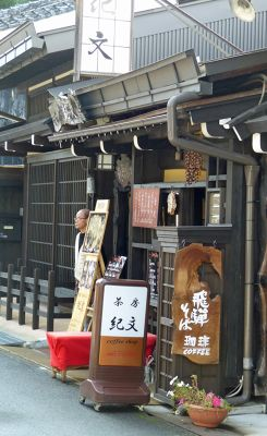 6927686-Exterior_Takayama.jpg