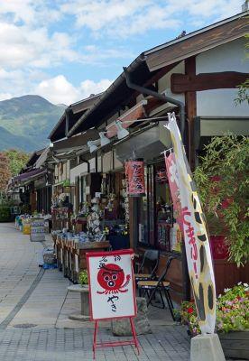 6935488-Nawate_dori_Matsumoto.jpg