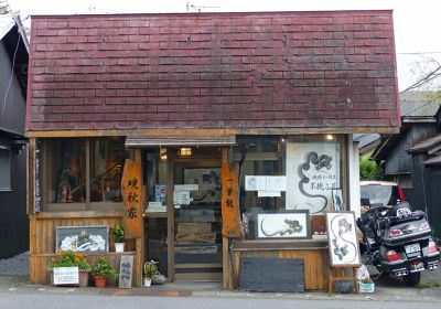6941790-Small_shop_Nikko.jpg