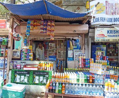 7553569-Krishna_tourist_shop_Udaipur.jpg
