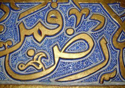 978103103675094-Gur_Emir_Mau.._Samarkand.jpg