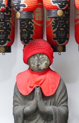 Jizo statue at Chingodo