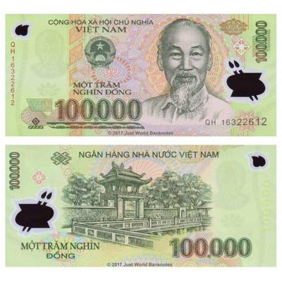 Vietnam-100000-Dong-2016-1.jpg