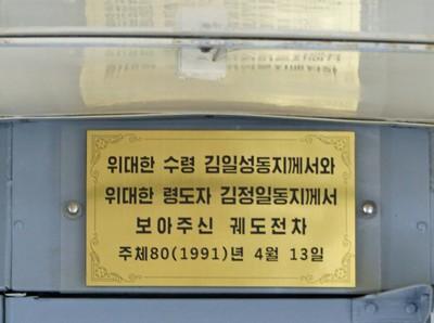 d6a23f30-24b1-11ea-8bbe-49a019f85c70.JPG