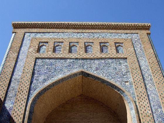 large_170965743608512-Pakhlavan_Ma..sque_Khiva.jpg