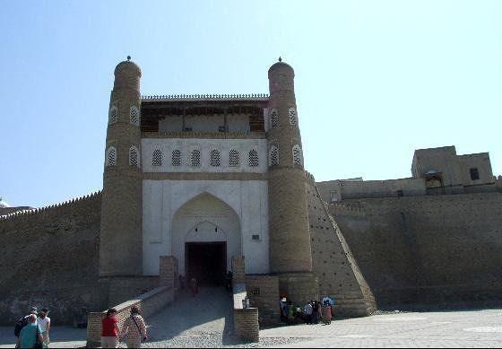 large_3639087-Entrance_to_the_Ark_Bukhara_Bukhara.jpg