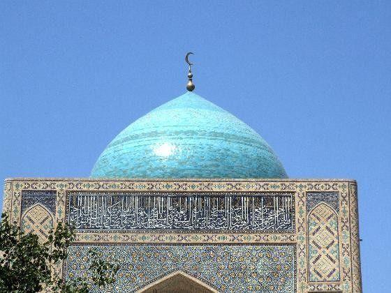 large_3639140-Kalon_Mosque_Bukhara_Bukhara.jpg