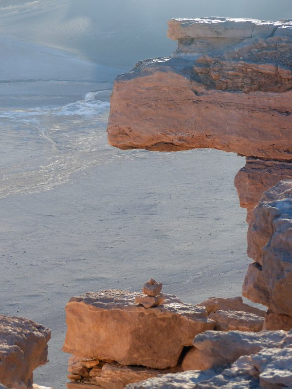 Coyote Rock, Mirador de Kari, Atacama Desert
