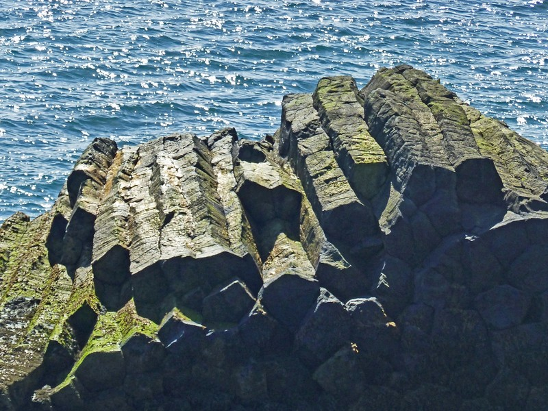 Rocks at Arnarstapi