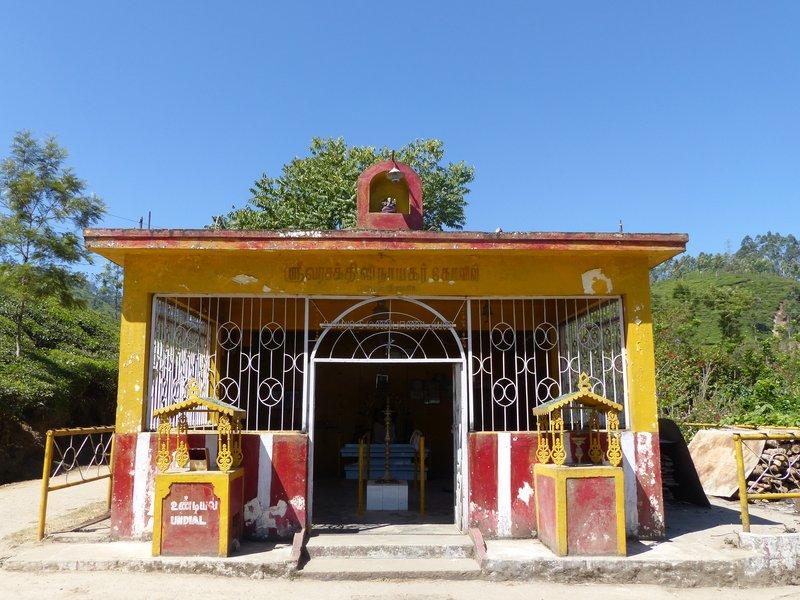 Ganesh temple, Munnar