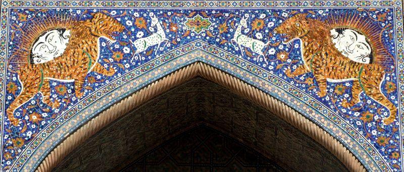 large_640993515823066-Shir_Dor_Mad.._Samarkand.jpg