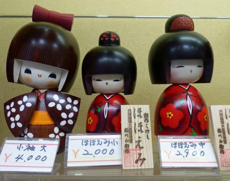 A stall on Nakamise Dori - Tokyo