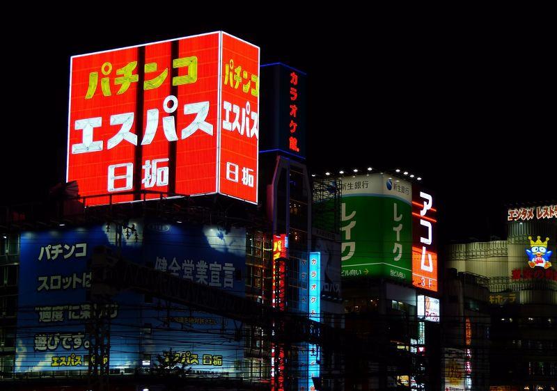 large_6888311-_Tokyo.jpg