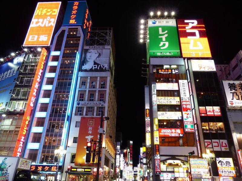 large_6888316-_Tokyo.jpg