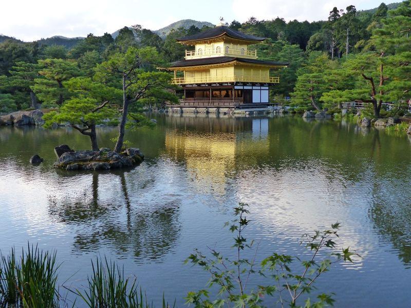 Kinkaku-ji, the Golden Pavilion - Kyoto