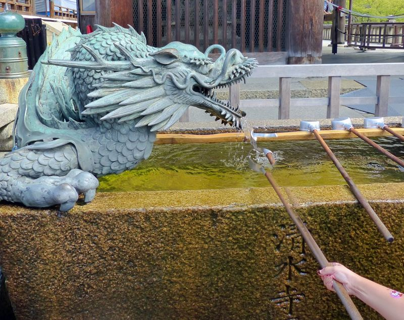 Water fountain, Kiyomizu-dera - Kyoto