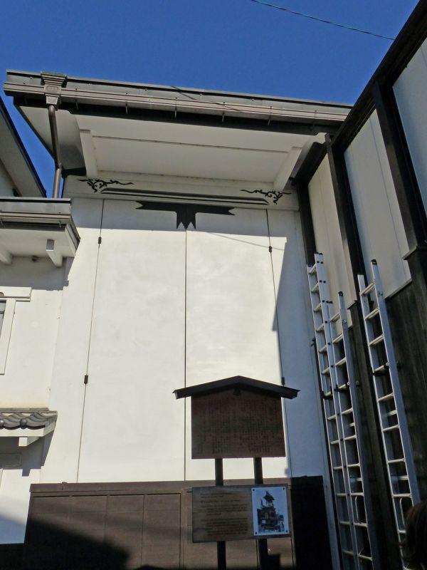 Yatai storehouses - Takayama