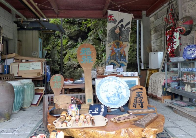 Crafts and antiques - Nikko