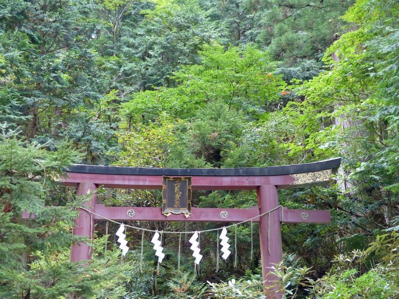 large_6941783-Futarasan_Nikko.jpg
