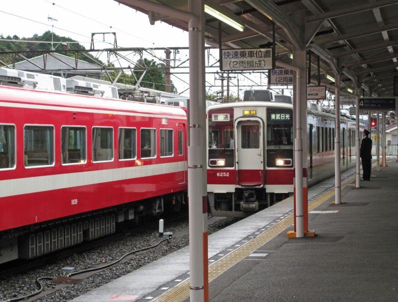 large_6941794-Tobu_Nikko_Station_Nikko.jpg