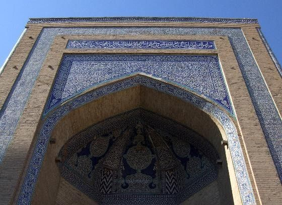 large_751790293608332-Entrance_por..ssah_Khiva.jpg