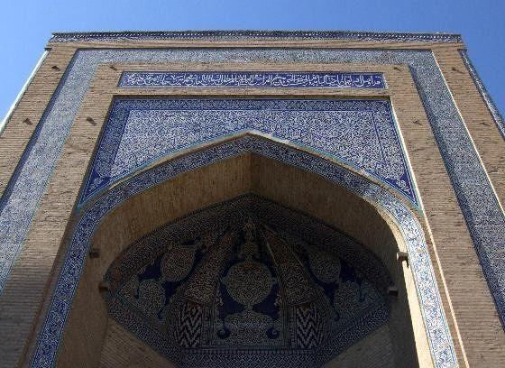large_751790293608332-Entrance_por..ssah_Khiva.jpg