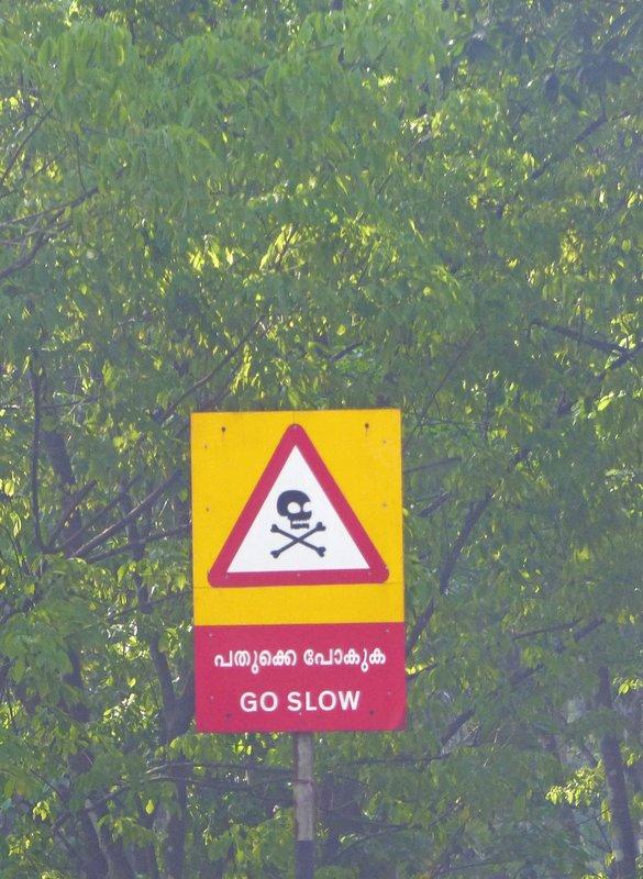 Road signs in Kerala