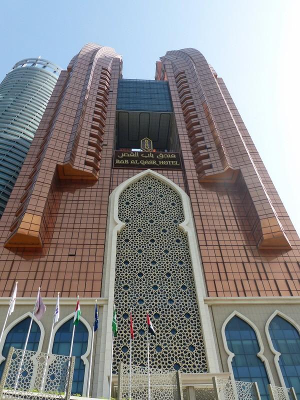 Bab al Qasr hotel, front view