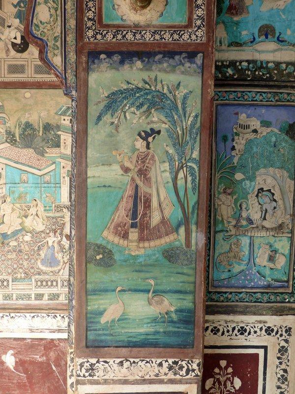 Chitrashala, Bundi Palace
