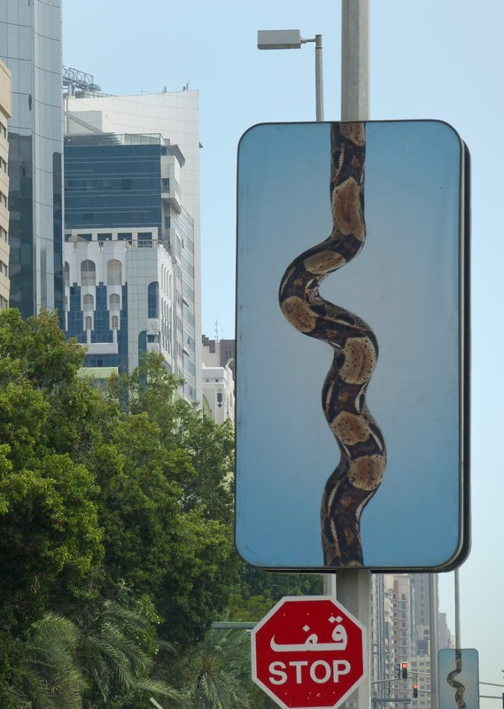 Lamppost in downtown Abu Dhabi