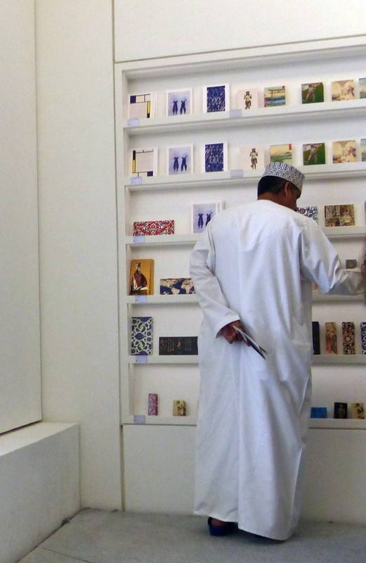 In the gift shop, Louvre, Abu Dhabi