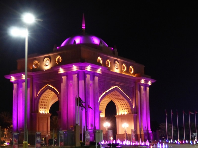 Gate to the Emirates Palace at night