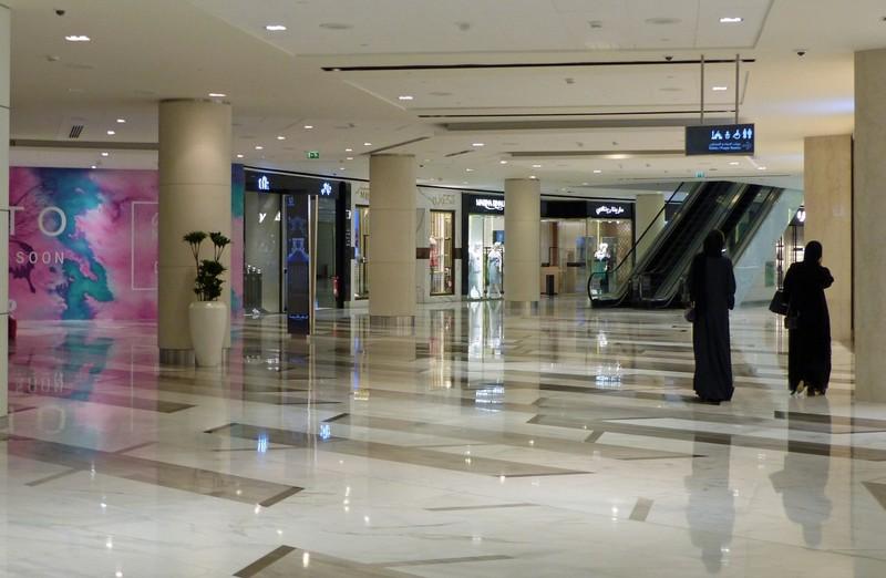 Galleria Mall, Al Maryah Island, Abu Dhabi