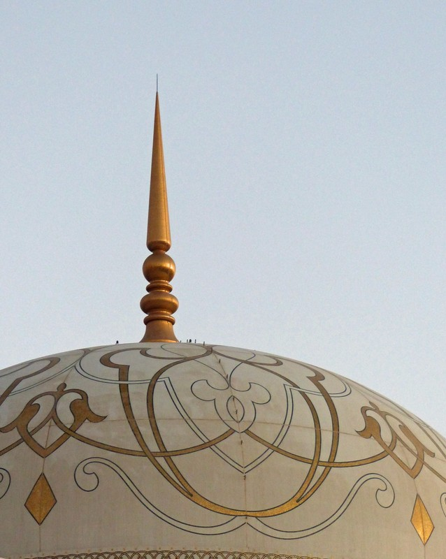 Dome of the Presidential Palace gate at sunset, Abu Dhabi