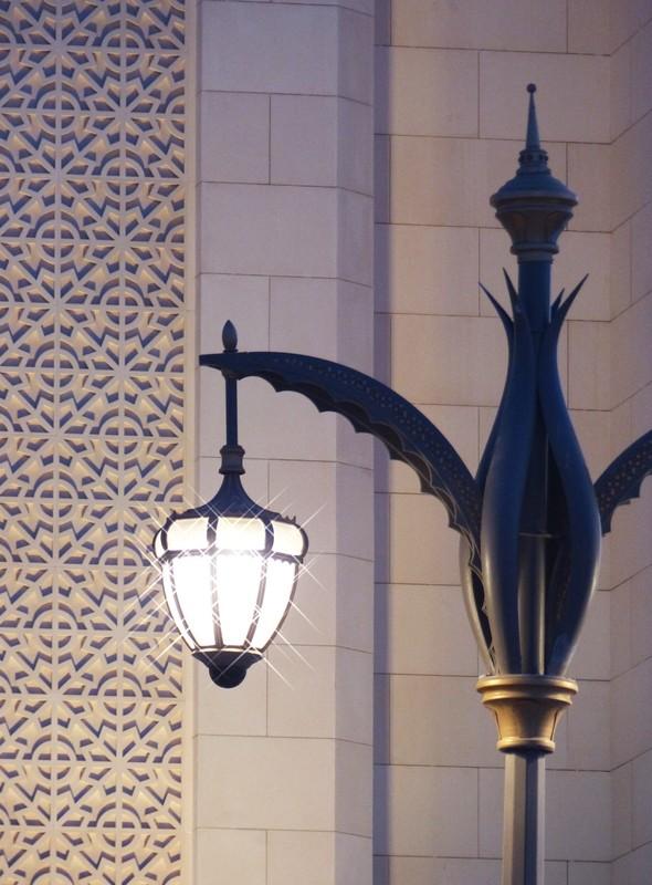 Detail, Presidential Palace gate at sunset, Abu Dhabi
