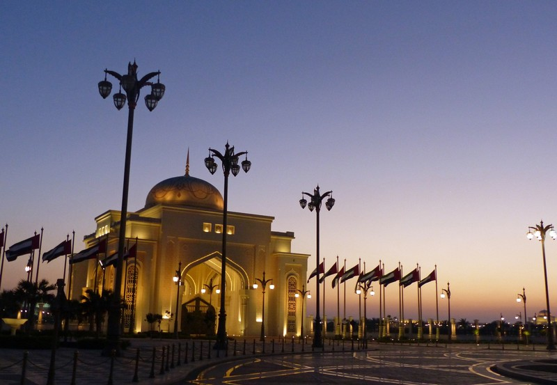 Presidential Palace gate at sunset, Abu Dhabi