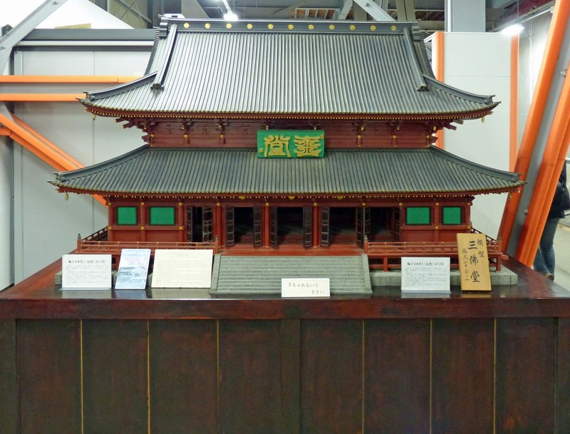 Model Sanbutsu on display at Rinnoji Temple
