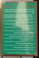 Grand Mosque, Muscat - rules for visitors