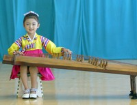 Young musician, Chongjin Steelworks Kindergarten