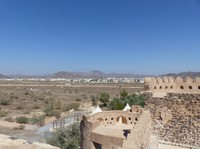 View from Jabrin Castle