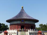 Temple of Heaven - Imperial Vault of Heaven