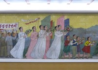 Kaeson Station, Pyongyang Metro