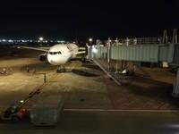 Waiting to board at Bangkok Airport