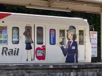 495463026935468-Local_train_.._Matsumoto.jpg