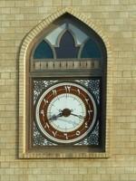 Clock on the Al-Nahdah tower