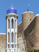 Minaret of Al Khor Mosque and Al Mirani Fort