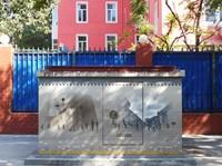 Back street art, Beijing
