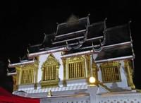 Haw Pha Bang, Royal Palace, Luang Prabang
