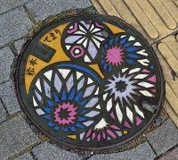 6877263-Matsumoto_Japan.jpg